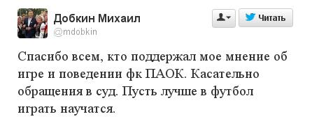 [Изображение: 13.08.29_dobkin.png]