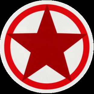 [Изображение: 1931-emblema-hpz.png]