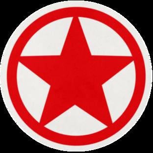 [Изображение: 1931-hpz-emblema.png]