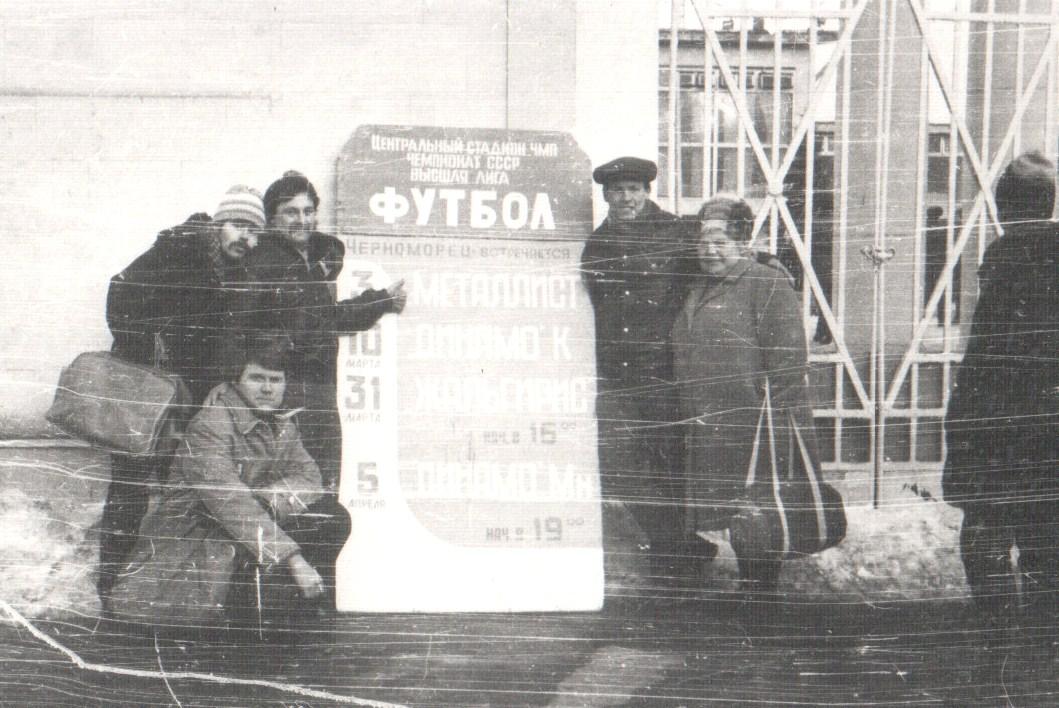 [Изображение: 1985-odessa.jpg]