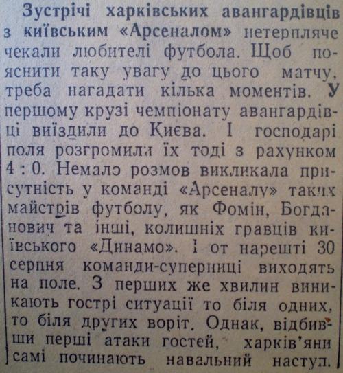 [Изображение: 1959-08-30_AKh-AK_3-0_01.jpg]