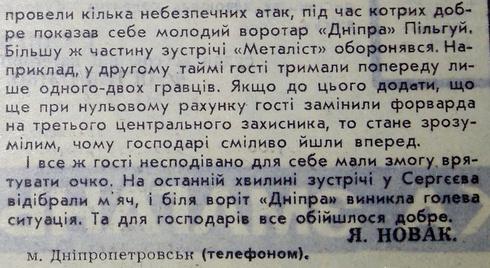 [Изображение: 1968-07-26_DD-MKh_1-0(SG)_02.jpg]