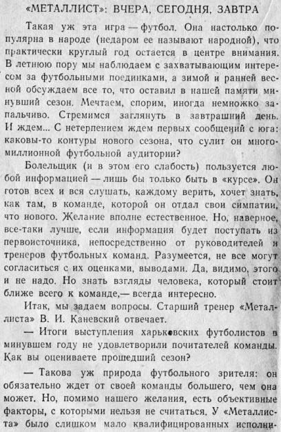 [Изображение: 1968_MKh-vchera-segodnya-zavtra_01.jpg]