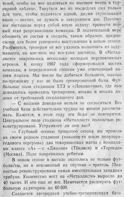 [Изображение: 1968_MKh-vchera-segodnya-zavtra_02.jpg]
