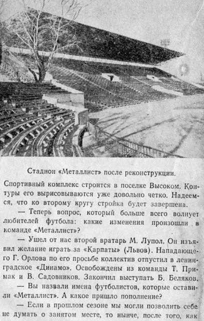 [Изображение: 1968_MKh-vchera-segodnya-zavtra_03.jpg]
