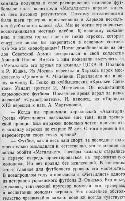 [Изображение: 1968_MKh-vchera-segodnya-zavtra_04.jpg]
