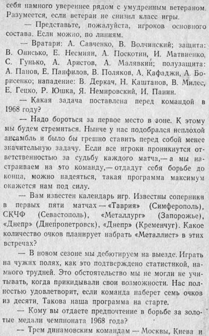 [Изображение: 1968_MKh-vchera-segodnya-zavtra_05.jpg]