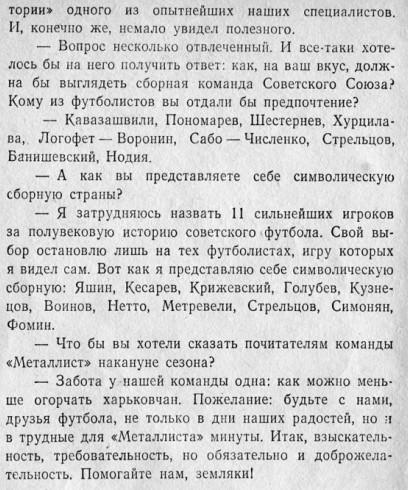 [Изображение: 1968_MKh-vchera-segodnya-zavtra_07.jpg]