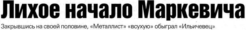 [Изображение: 2005-07-12_IM-MKh_0-2_01.jpg]