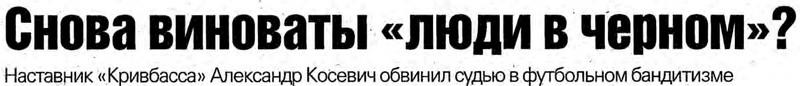 [Изображение: 2005-07-17_MKh-KKR_1-0_01.jpg]