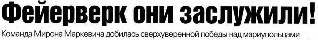[Изображение: 2007-05-19_MKh-IM_2-0_01.jpg]