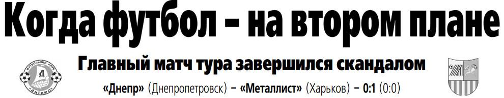[Изображение: 2010-08-14_DD-MKh_0-1_03.jpg]