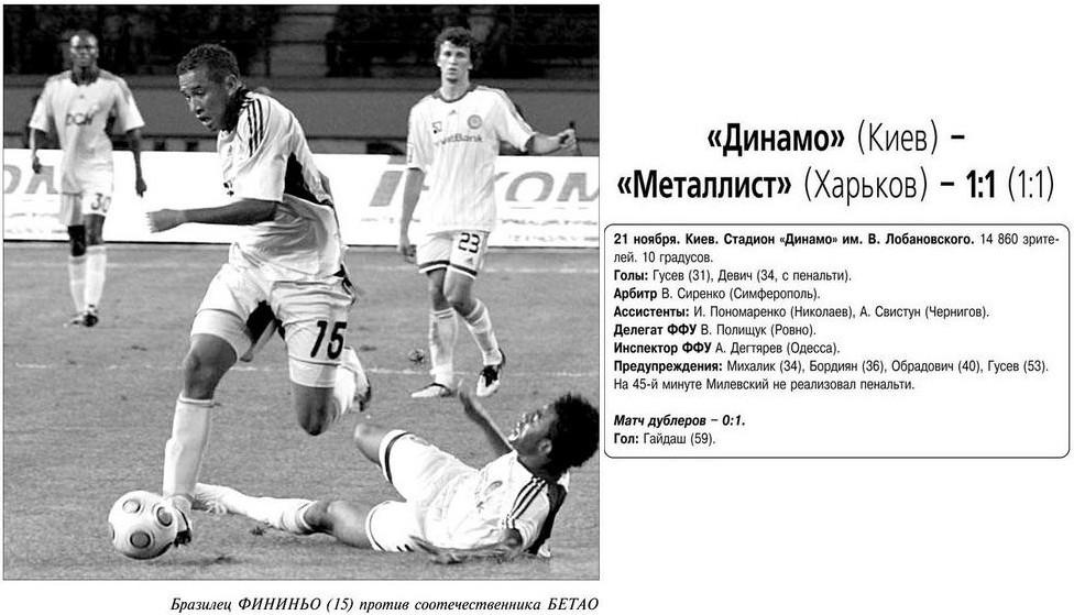 [Изображение: 2010-11-21_DK-MKh_1-1_bolelshik_02.jpg]