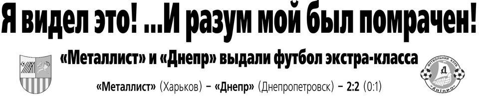 [Изображение: 2011-03-13_MKh-DD_2-2_01.jpg]