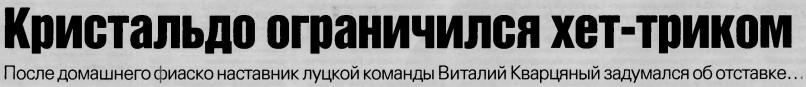 [Изображение: 2011-05-08_VL-MKh_1-4(0).jpg]
