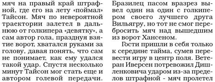 [Изображение: 2012-11-08_MKh-Rusenborg_3-1_02.jpg]