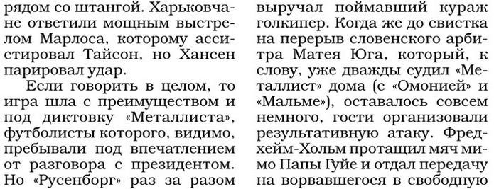 [Изображение: 2012-11-08_MKh-Rusenborg_3-1_03.jpg]