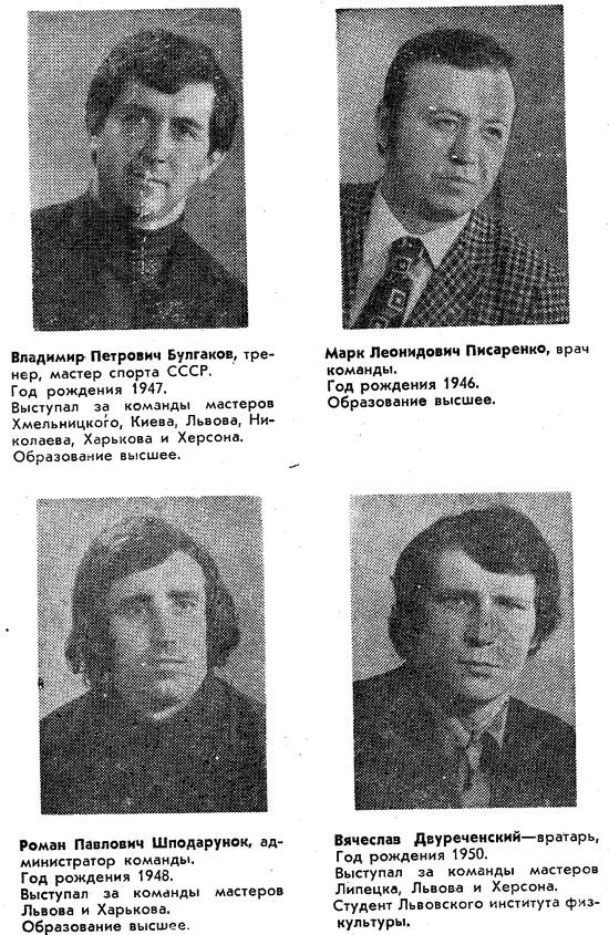 [Изображение: spavochnik_football-78_albom_02.jpg]