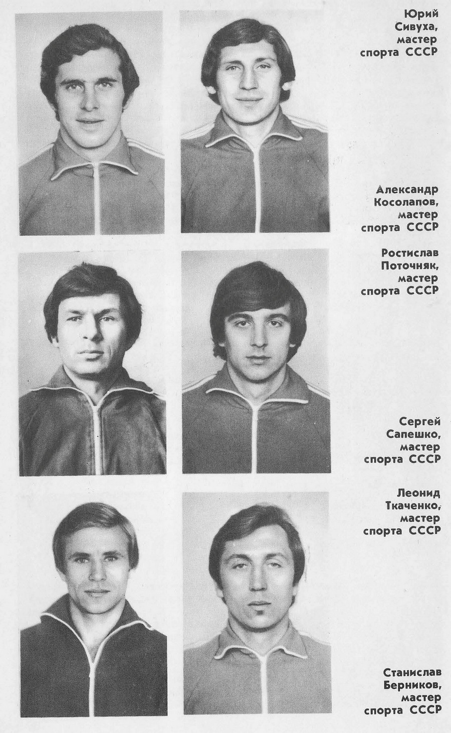 [Изображение: spavochnik_football-82_albom_02.jpg]