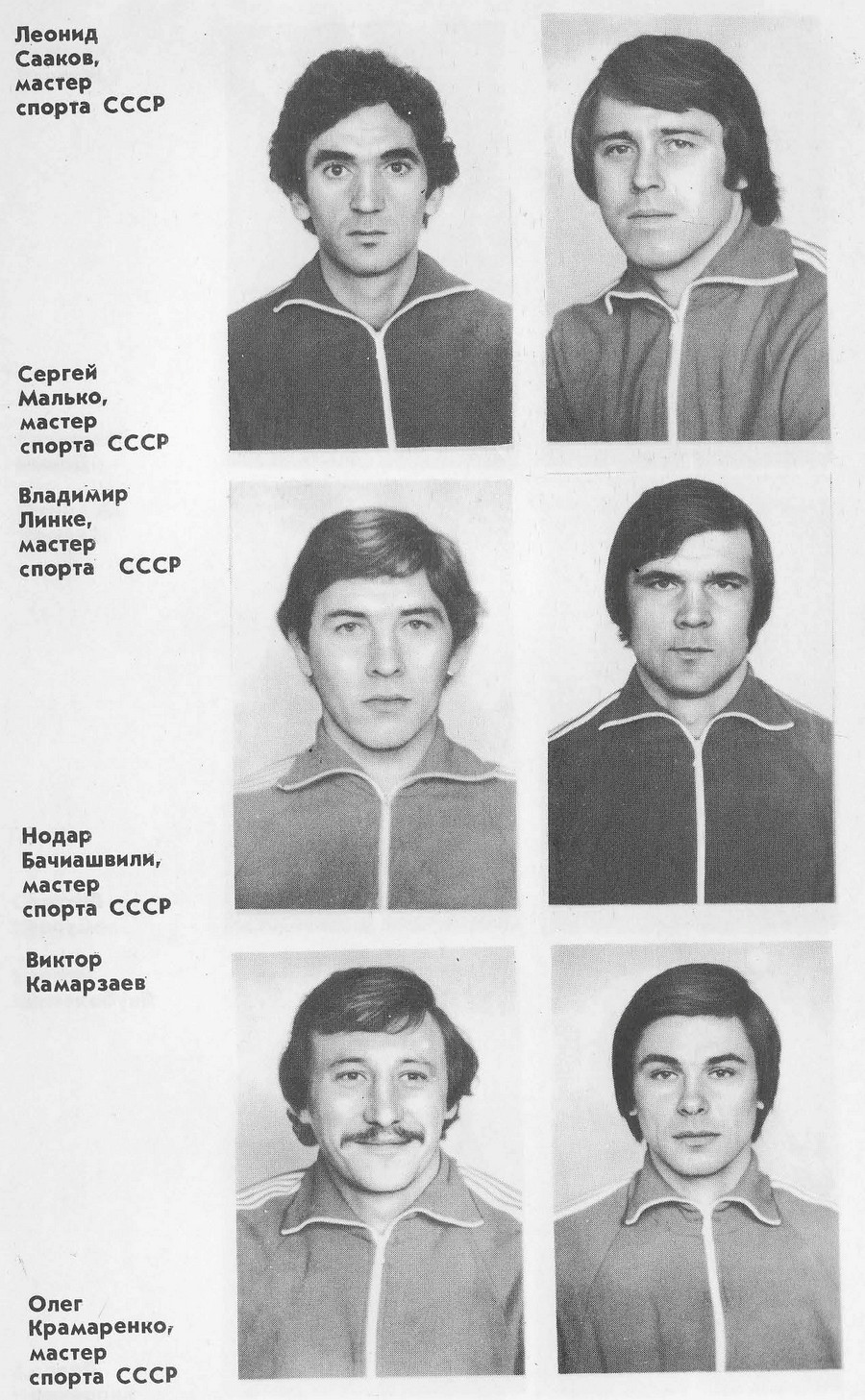 [Изображение: spavochnik_football-82_albom_03.jpg]