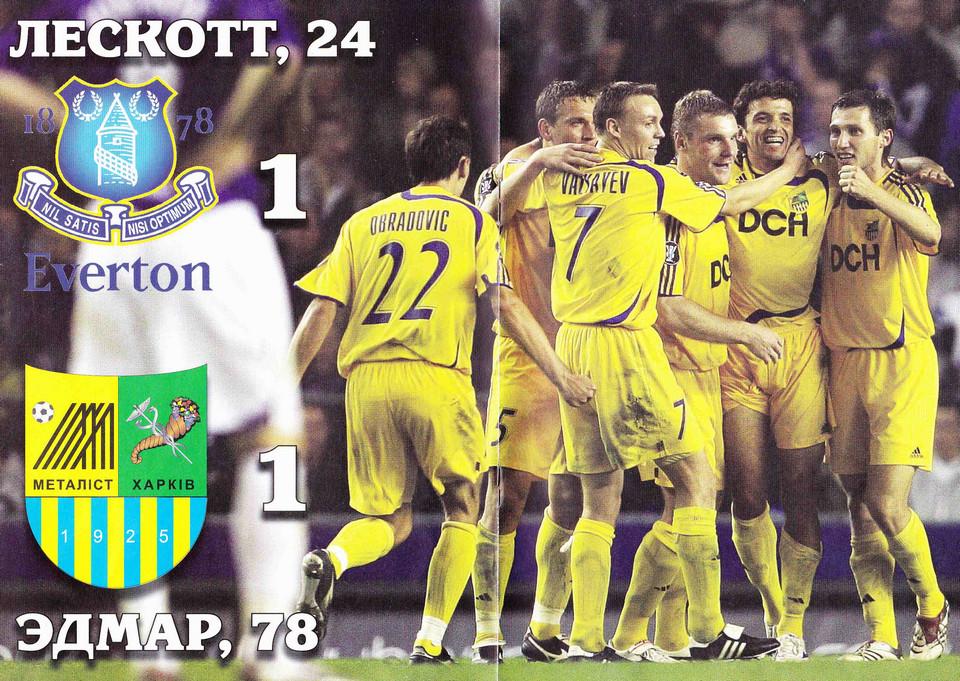 [Изображение: 2007-10-04_MKh-Everton_2-3_10.jpg]